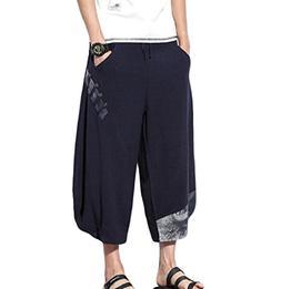 Abetteric Men's Plus Size Classic Loose Tenths Pants Casual